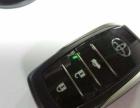 丰田凯美瑞2012款 凯美瑞 尊瑞 2.5 无级 HG 豪华版