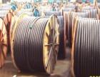 西安废电缆铜回收