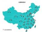欢迎进入~!柳州樱花热水器-各区樱花售后服务总部电话