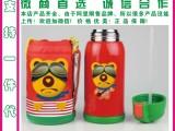 正品韩国杯具熊BeddyBear儿童双盖保温杯 悲剧熊吸管真空保