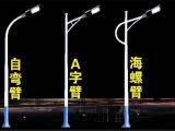 广西太阳能路灯价格_供应高节能的LED太阳能路灯