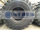 前进牌23.5-25轮胎 装载机轮胎 50铲车轮胎 特价促销
