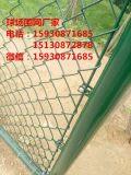 天津足球场围网 羽毛球场围网设计安装公司