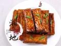 四川哪里有学泉水豆腐的地方,泉水豆腐的做法