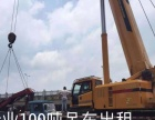 石碣25-300吊车出租、专业100吨出租