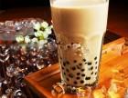 上海台湾奶茶技术免加盟培训