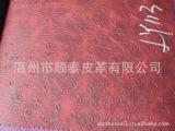皮革厂价直销PVC皮革|半PU皮革|软皮面料|装饰革
