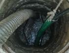 武汉江汉杨汊湖市政管道清理,雨水沟清理抽污水井化粪池清掏