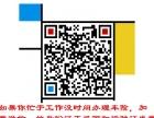 中国太平洋人寿温州中心支公司