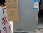 LG冰箱电子温控