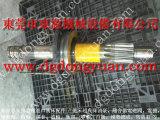 瑛瑜冲床离合器电磁阀,优质超负荷泵-MTS1100模高指示器