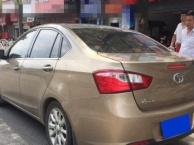 东南 V5菱致 2012款 1.5L CVT旗舰型