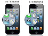 厂家批发 苹果手机保护膜 5代高清膜带包装 iphone5高清前