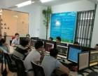 合肥计算机培训学校蜀山区办公自动化培训学校