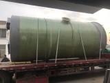 地埋式玻璃钢一体化泵站A留坝地埋式玻璃钢一体化泵站
