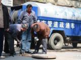 南京江宁化粪池清理污水池清理清洗管道抽粪