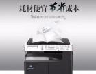 连云港办公设备维修打印机冲粉电脑一站式服务