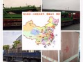 上海货物运输,全国专线直达,回程车运输价格优惠,长途搬家托运