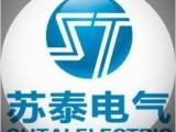 苏泰电气ST-ZXJ-U四川重庆云南铝合金机房走线架