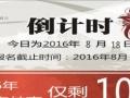 广西科技大学、桂林理工大学函授班(成人高考)报名