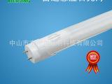T8日光灯雷达微波感应灯管1.2米LED