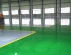 廊坊施工地坪漆地面公司