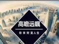 【华通新零售】加盟官网/加盟费用/项目详情