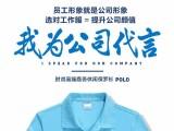 龙岗工作服 龙岗工衣厂服衬衣专业订做 为什么要穿工作服