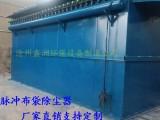 脉冲布袋除尘器单机布袋除尘器工业粉尘收集除尘环保设备