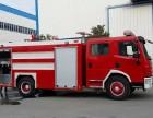 消防车,水罐消防车,泡沫消防车,救援消防车,