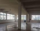 江苏南通开发区化工园区独门独院厂房低价出租
