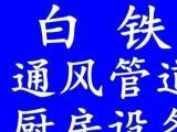 南京大千通风设备有限公司