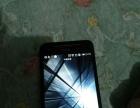 HTC919d