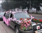 昆明国信租车提供各种车型的婚车租赁,价格优惠