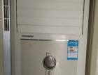 2P格力柜机空调,成色很新,效果好,1700元,有保修。