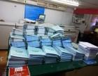 昆山市轩乐图文广告,工程出图,标书制作,广告制作,包装印刷