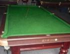 二手台球桌批发二手台球桌价格台球桌回收二手钢库台球桌销售