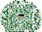 华中科技大学人力资源管理自考本科培训