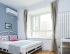 学生合租公寓,考研屋,全系家具,网速100W