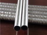 16 1.2不锈钢螺纹管加工选不锈钢螺纹管厂家