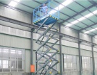 厂家直销升降机 简易升降货梯 升降车 无障碍升降机