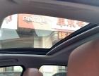 宝马 5系(进口) 2013款 520i 典雅型最低首付6.8万