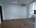 园丁新村 写字楼 55平米