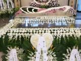 上海殯葬服務中心白事一條龍