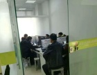 银川市新华街电脑培训学校 办公软件学习班 短期速成