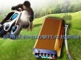 外贸80A萨博沃顿电动摩托车正弦波控制器