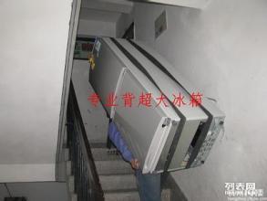 湛江顺发搬家公司,0759-2127667