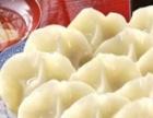 【大清花饺子加盟】特色水饺加盟/面食店饭馆开店