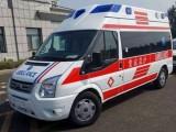 合肥救护车服务公司跨省转运全国患者