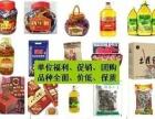 米面油挂面各种规格粮油配送